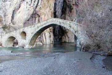 Σπήλαιο Γρεβενών