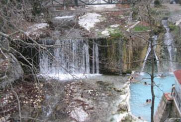 Λουτράκι (Πόζαρ)