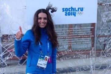 Αποκλειστικές Φωτογραφίες από το Sochi