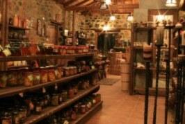 Ταρσούνας Παραδοσιακά Προϊόντα
