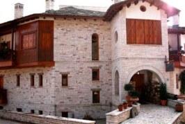 Αρχοντικό Διβάνη