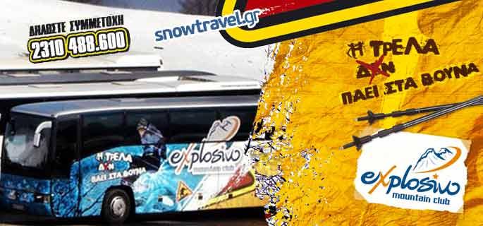 snowbuses-banner