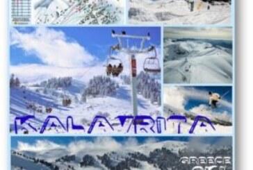 3 μέρες για σκι & snowboard στο Μυθικό Χελμό! Χ.Κ. Καλαβρύτων 2-4 Μαρτίου 2018